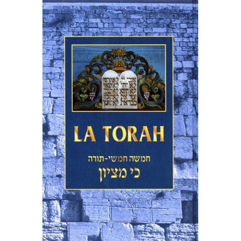 La Torah - H'oumach Ki Mitsiyon Editions Saraël - 1