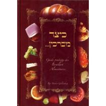 Guide pratique des berakhot alimentaires - Rav Yaacov Goldenberg - 1