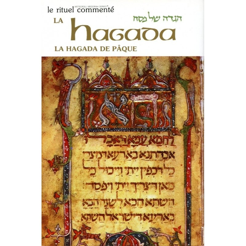 La Hagada de Pâque (Artscroll) - Joseph Elias Editions du Sceptre (Colbo) - 1