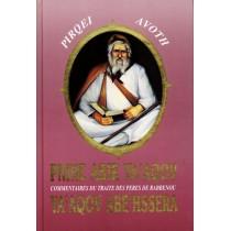 Pnine Abir Yaacov - Pirqei Avoth - Rabbi Yaakov Abeh'ssera - 1