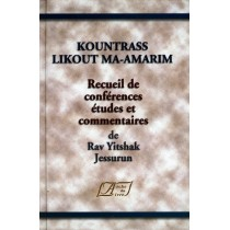 Kountrass Likout Ma-amarim Rav Yitshak Jessurun - 1