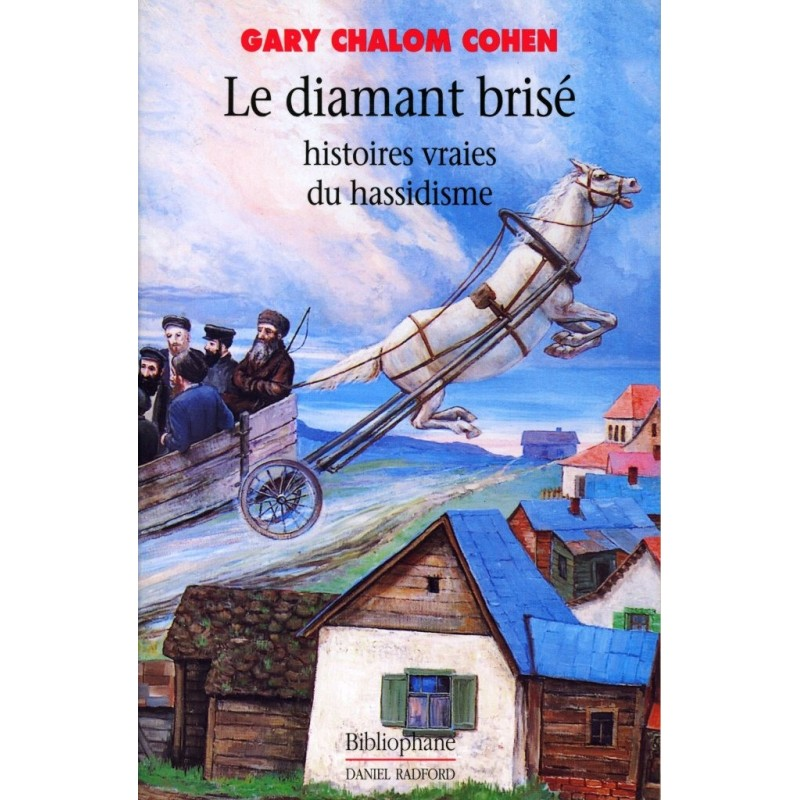 Le Diamant brisé : histoires vraies du hassidisme - Gary Chalom Cohen - 1