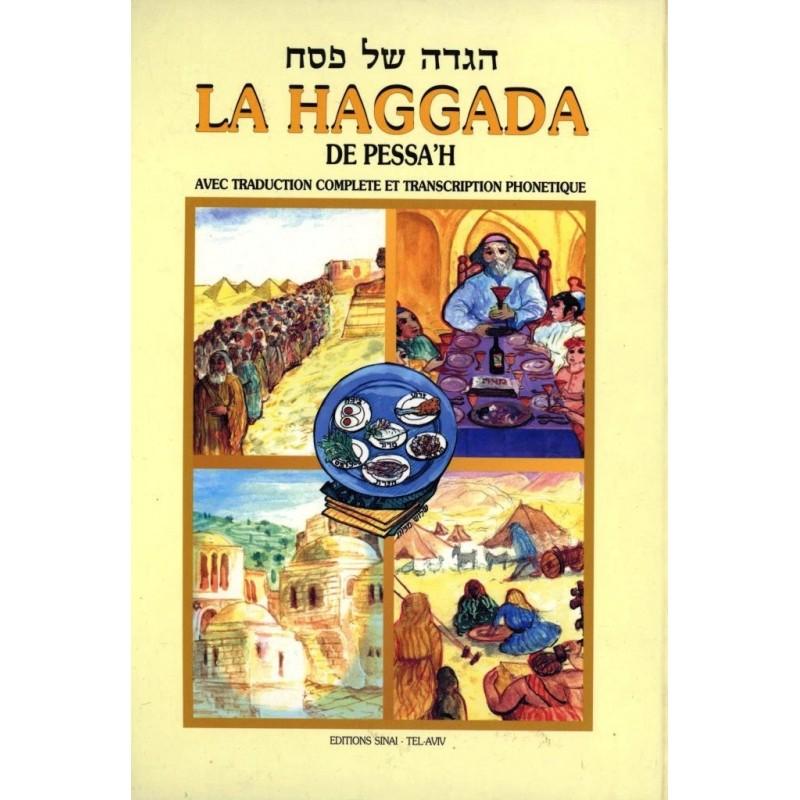 La haggada de Pessah avec traduction complète et transcription en phonétique - 1