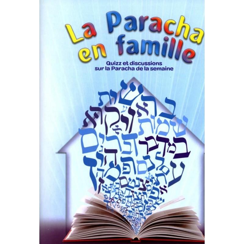 La Paracha en Famille - Rav Shalom Hammer Gallia - 1