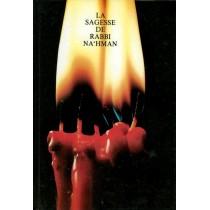 La Sagesse de Rabbi Na'hman - 1