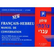 Manuel de conversation français-hébreu - Eva Ben-David - 1