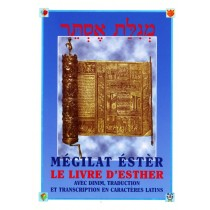 Meguilat Esther - Le livre d'Esther - 1