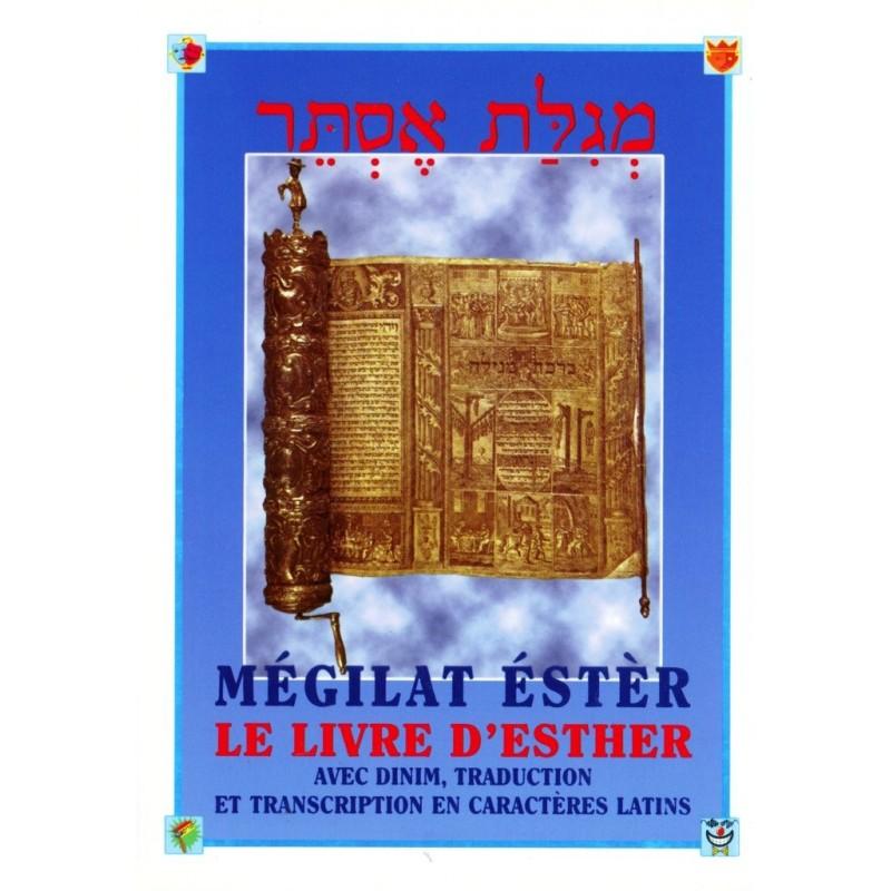 Meguilat Esther - Le livre d'Esther - 1