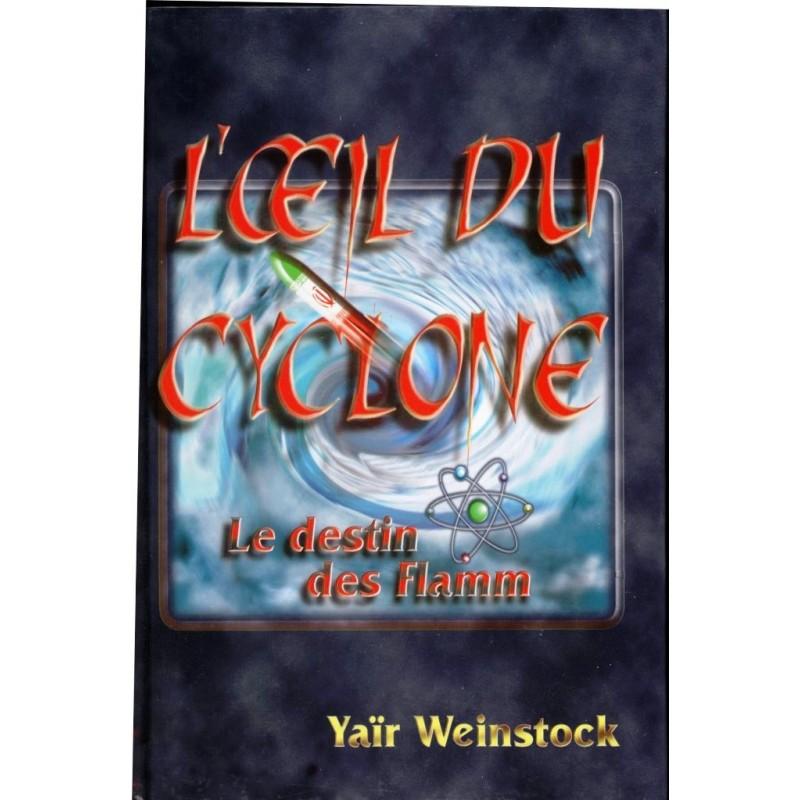 L'œil du cyclone - Yaïr Weinstock Yerid Hasefarim - 1