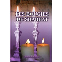 Les bougies de Shabbat - Hazan Emmanuel - 1