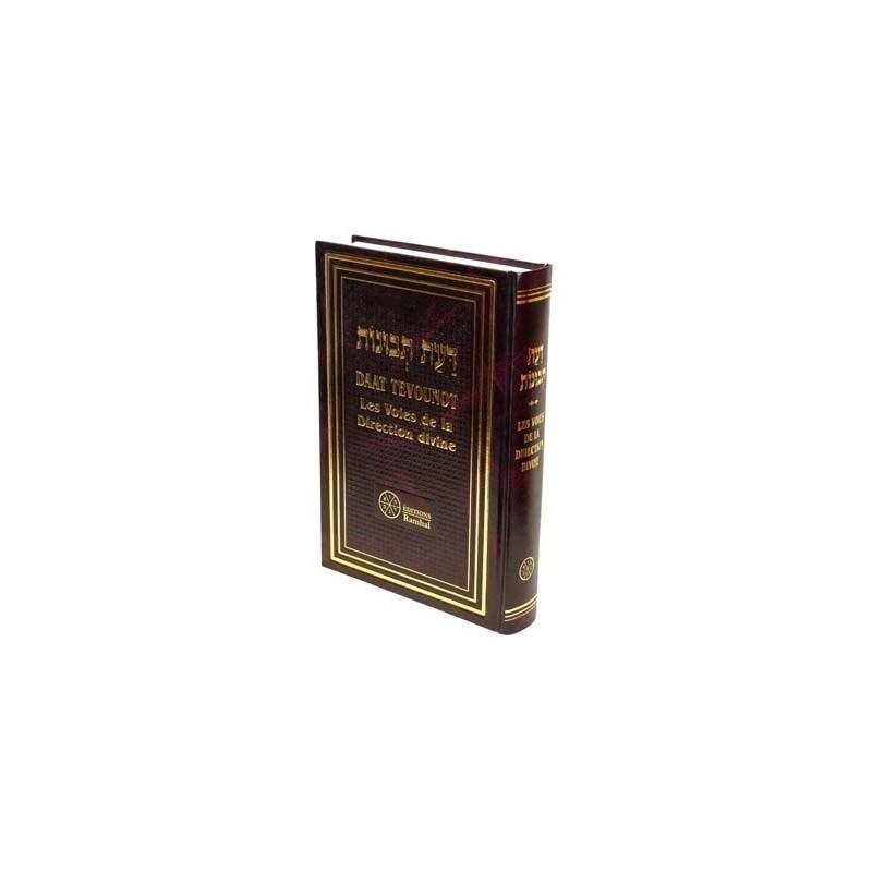 Daat Tevounot - Les Voies de la Direction Divine - Ramhal Editions Ramhal - 1