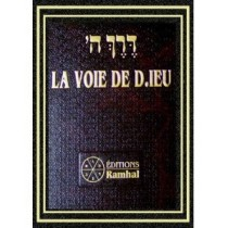 La Voie de Dieu - Dereh Hashem - Ramhal Editions Ramhal - 1