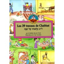 Les 39 travaux de Chabbat - Rabbin Baruch Chait - 1