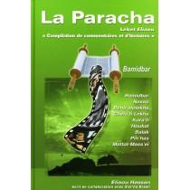 La Paracha - Léket Eliaou – Bamidbar - 1