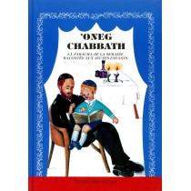 Oneg Chabbat - Chemot - T. Rozenberg Gallia - 1