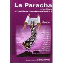 La Paracha - Léket Eliaou - Devarim - 1