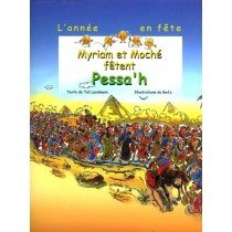 Myriam et Moché fêtent Pessa'h - Tali Landmann - 1
