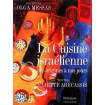 La Cuisine israélienne - Olga Messas - 1