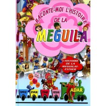 Raconte-moi l'Histoire de la Meguila - Rav Y. Hopkovitz - 1
