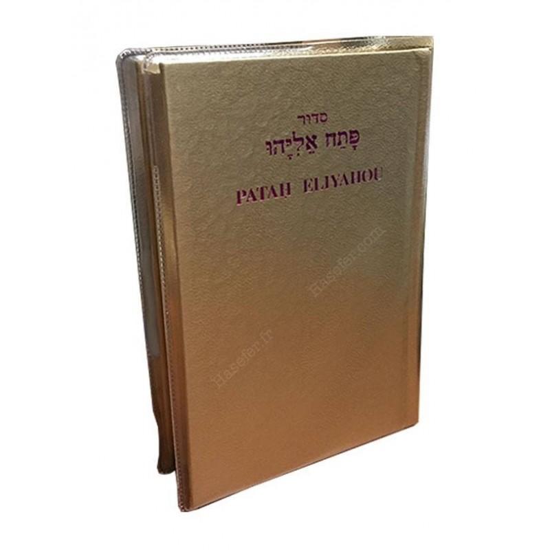 Patah Eliyahou Poche Luxe relié Or Métallisé - 1