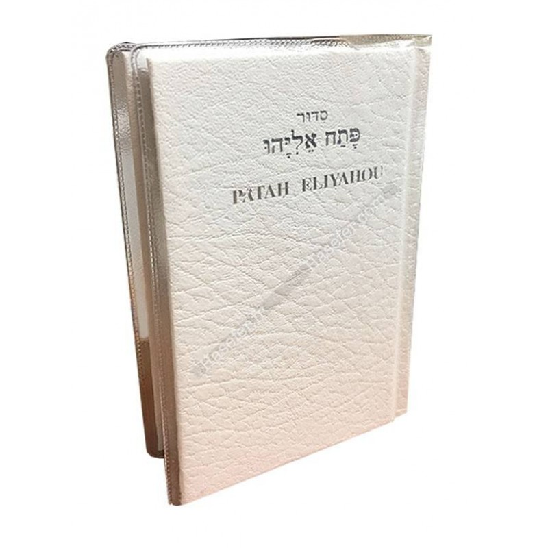 Patah Eliyahou Poche Luxe relié Blanc - 1