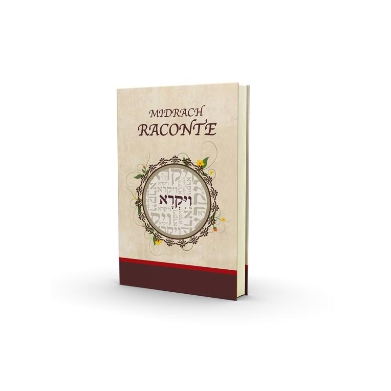 Le Midrach Raconte - Vayikra - Nouvelle Edition - 1