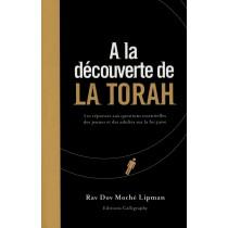 A la découverte de la Torah - Rav Dov Moché Lipman - 1