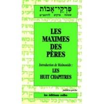 Les maximes des pères - Les huits chapitres de Maïmonide - 1