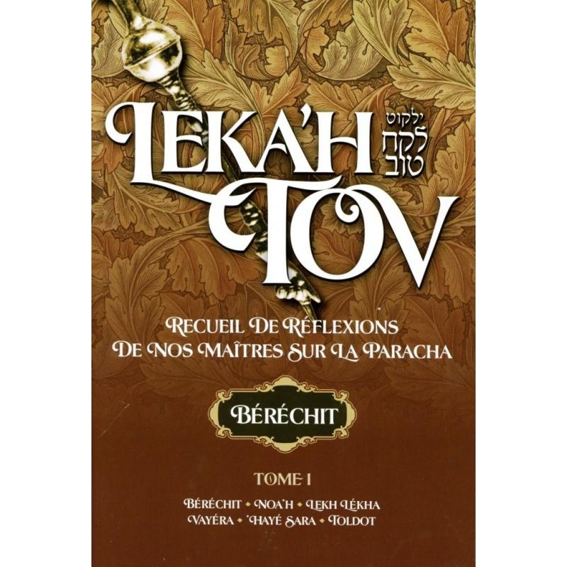Leka'h Tov - Béréchit Tome 1 JP Books - 1