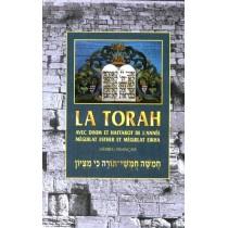La Torah - 1