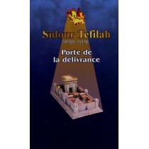 Sidour Tefilah - Porte de la Délivrance - Rav Gabriel Benzaquen - 2