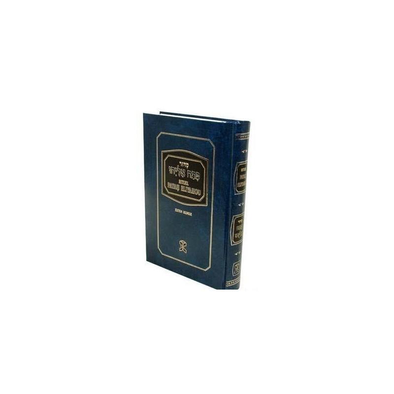 Patah Eliyahou bilingue (Bleu) - 1