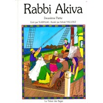 Rabbi Akiva - Deuxième partie - N. Ashlag - 1