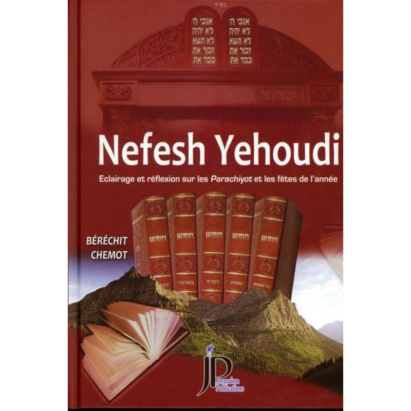 Nefesh Yehoudi - Béréchit / Chemot - Ch. Et J. Hagège - 1