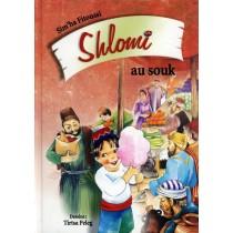 Shlomi au souk - Simha Fitoussi - 1