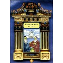 Les Miracles des Tsadikim n°8 - Rav Benzaquen Gabriel - 1