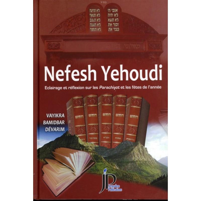 Nefesh Yehoudi - Vayikra / Bamidbar / Dévarim - Ch. Et J. Hagège - 1