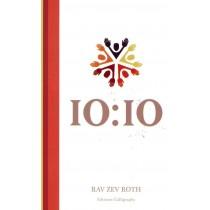 10:10 - Rav Zev Roth - 1