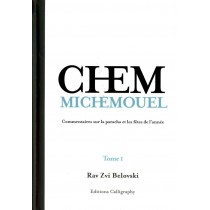 Chem Michemouel - Rav Zvi Belovski - 1