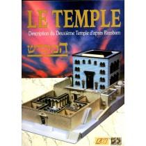 Le Temple - Israel Dov Levanoni - 1
