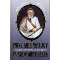 Pnine Abir Yaacov - Parachat Shavoua - Rabbi Yaakov Abeh'ssera - 1