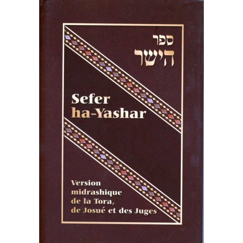 Sefer ha-Yashar Editions Salomon - 1