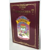 Le Livre des Kidouches - phonetique Bnei Issakhar - 1