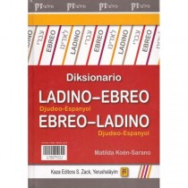 Dictionnaire Ladino/Hébreu Hébreu/Ladino Biblieurope/Kaza Editora - 1