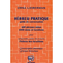 Hébreu pratique. Guide de conversation - Orna Lieberman - 1