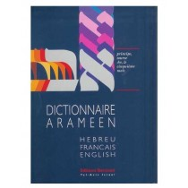 Dictionnaire Araméen Hébreu Français Anglais - 1