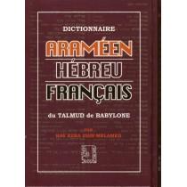 Dictionnaire Araméen Hébreu Français Association Samuel et Odette Levy - 2