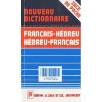 Nouveau dictionnaire - Français / Hébreu - Hébreu / Français - Chimchon Inbal - 2