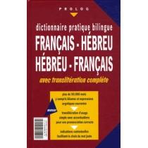 Dictionnaire Bilingue de poche Français/Hébreu Hébreu/Français (Phonétique) PROLOG - 2