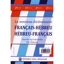 Le Nouveau Dictionnaire Francais/Hébreu Hébreu/Francais Zack - 2
